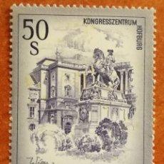 Sellos: AUSTRIA, MONUMENTOS VIENA 1975 MH (FOTOGRAFÍA REAL). Lote 218368472