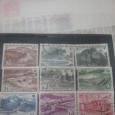 Sellos: SELLOS AUSTRIA (OSTERREICH) MTDOS/1962/LOTE DE 9 SELLOS DE AUSTRIA/BOSQUES/INDUSTRIA/NATURALEZA/PAI/. Lote 218480081