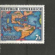 Sellos: AUSTRIA YVERT NUM. 1891 ** SERIE COMPLETA SIN FIJASELLOS. Lote 218616965