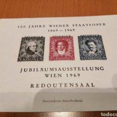 Sellos: SELLOS AUSTRIA AÑOS 1973 A 1980. Lote 218749563