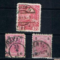 Sellos: AUSTRIA IMPERIO AUSTRO HÚNGARO 1899-1908 EMPERADOR FRANCISCO JOSE - TRES SELLOS ANTIGUOS CLASICOS. Lote 220444501