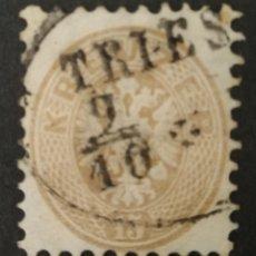 Sellos: AUSTRIA,15KR. AGUILA BICEFALA 1863 USADO (FOTOGRAFÍA REAL). Lote 220510931