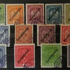 Sellos: AUSTRIA, LOTE DE SELLOS USADOS 1919 (FOTOGRAFÍA REAL). Lote 220511807