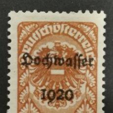 Sellos: AUSTRIA, AÑO 1920 SIN GOMA (FOTOGRAFÍA ESTÁNDAR). Lote 220516755