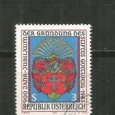 Sellos: AUSTRIA YVERT NUM. 1567 USADO. Lote 221787112