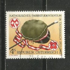 Sellos: AUSTRIA YVERT NUM. 1568 USADO. Lote 221787148
