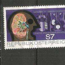 Sellos: AUSTRIA YVERT NUM. 1831 USADO. Lote 221864617