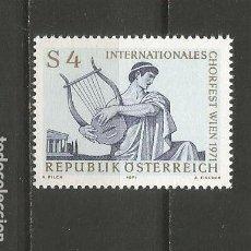Sellos: AUSTRIA YVERT NUM. 1194 ** SERIE COMPLETA SIN FIJASELLOS. Lote 222053183