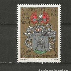 Sellos: AUSTRIA YVERT NUM. 1195 ** SERIE COMPLETA SIN FIJASELLOS. Lote 222053243