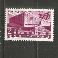 Sellos: AUSTRIA YVERT NUM. 1197 ** SERIE COMPLETA SIN FIJASELLOS. Lote 222053307