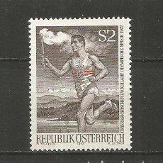 Sellos: AUSTRIA YVERT NUM. 1222 ** SERIE COMPLETA SIN FIJASELLOS. Lote 222053511