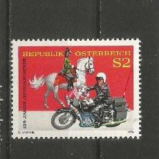 Sellos: AUSTRIA YVERT NUM. 1284 ** SERIE COMPLETA SIN FIJASELLOS. Lote 222054068