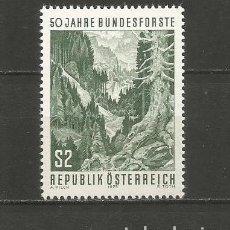 Sellos: AUSTRIA YVERT NUM. 1315 ** SERIE COMPLETA SIN FIJASELLOS. Lote 222054492