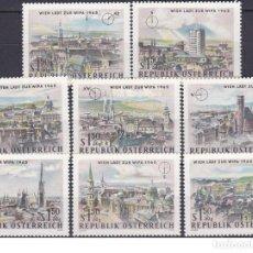 Sellos: LOTE DE SELLOS NUEVOS - AUSTRIA - 1965 - CIUDADES (AHORRA EN PORTES, COMPRA MAS). Lote 222730542