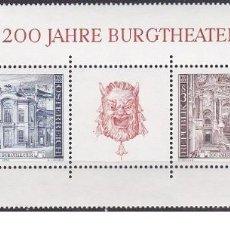 Sellos: LOTE DE SELLOS NUEVOS - AUSTRIA - 200 JHARE BURGTHEATER 1976 - TEATRO (AHORRA EN PORTES, COMPRA MAS). Lote 222730747