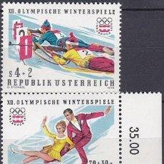 Sellos: LOTE DE SELLOS NUEVOS - AUSTRIA - OLIMPIADAS INVIERNO 1976 - TEATRO (AHORRA EN PORTES, COMPRA MAS). Lote 222730865
