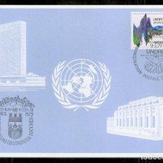 Sellos: AUSTRIA. ENTERO POSTAL. NATIONS UNIES. NACIONES UNIDAS. ONU. Lote 222865111