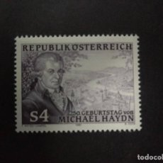 Sellos: AUSTRIA AÑO 1987. SERIE COMPLETA MNH. YT:AT 1729,. Lote 222936812
