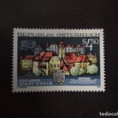 Sellos: AUSTRIA AÑO 1991. SERIE COMPLETA MNH. YT:AT 1857,. Lote 222940220