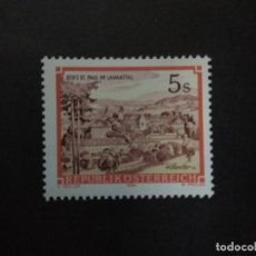 Sellos: AUSTRIA AÑO 1984. SERIE COMPLETA MNH. YT:AT 1656,. Lote 222940827
