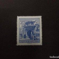 Sellos: AUSTRIA AÑO 1962. MNH. YT:AT 958B,. Lote 222942172
