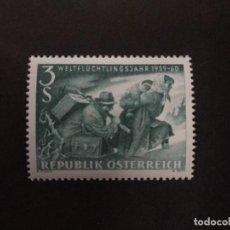 Sellos: AUSTRIA AÑO 1960. MNH. YT:AT 915,. Lote 222942876