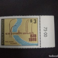 Sellos: AUSTRIA AÑO 1978. SERIE COMPLETA MNH. YT:AT 1413,. Lote 222943256