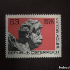 Sellos: AUSTRIA AÑO 1978. SERIE COMPLETA MNH. YT:AT 1418,. Lote 222943385