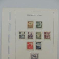 Timbres: HOJA CON SELLOS DE AUSTRIA – AÑO 1947. Lote 224428810