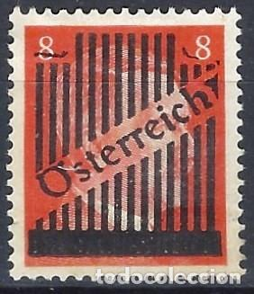 "AUSTRIA 1945 - A.HITLER, SELLO DEL IMPERIO ALEMÁN, SOBREIMPRESO ""ÖSTERREICH"" Y CON BARRAS - M S/GOMA (Sellos - Extranjero - Europa - Austria)"