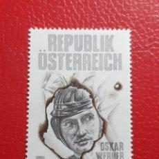 Sellos: SELLO AUSTRIA AÑO 1997 NUEVO CON GOMA. Lote 227843816
