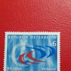 Sellos: SELLO AUSTRIA AÑO 1997 NUEVO CON GOMA. Lote 227844500