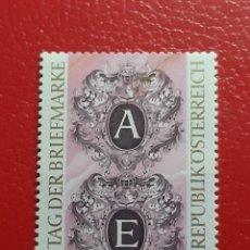 Sellos: SELLO AUSTRIA AÑO 1997 NUEVO CON GOMA. Lote 227844530