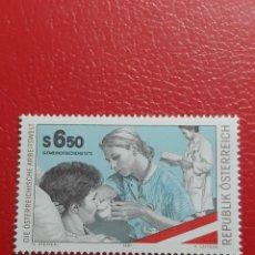 Sellos: SELLO AUSTRIA AÑO 1997 NUEVO CON GOMA. Lote 227844560