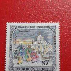 Sellos: SELLO AUSTRIA AÑO 1997 NUEVO CON GOMA. Lote 227844585