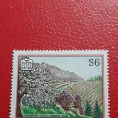 Sellos: SELLO AUSTRIA AÑO 1997 NUEVO CON GOMA. Lote 227844625