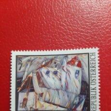 Sellos: SELLO AUSTRIA AÑO 1997 NUEVO CON GOMA. Lote 227844975