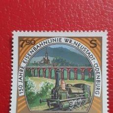 Sellos: SELLO AUSTRIA AÑO 1997 NUEVO CON GOMA. Lote 227845175