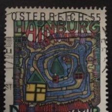 Sellos: AUSTRIA 2004. DONAU-AUEN NATIONAL PARK. YT:AT 2336,. Lote 228268155