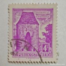Sellos: AUSTRIA. SELLO USADO DE 4S, DE 1960. ARCHITECTURA Y MONUMENTOS. ENVÍO GRATIS POR PEDIDOS DE 3€ O MÁS. Lote 231286705