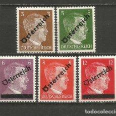 Sellos: AUSTRIA YVERT NUM. 534/538 * SERIE COMPLETA CON FIJASELLOS. Lote 232787150