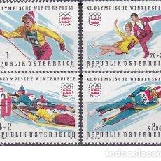 Sellos: LOTE DE SELLOS NUEVOS - AUSTRIA 1976 - OLIMPIADAS DE INVIERNO - AHORRA GASTOS COMPRA MAS SELLOS. Lote 233405685