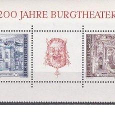 Sellos: LOTE DE SELLOS NUEVOS - AUSTRIA 1976 - AHORRA GASTOS COMPRA MAS SELLOS. Lote 233406795