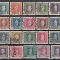 Sellos: AUSTRIA-HUNGRÍA, 1917-18 YVERT Nº 49 / 68. Lote 233450235