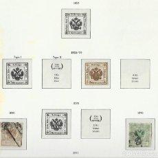 Sellos: AUSTRIA. 1859 - 1874. SELLOS EN NUEVOS CON CHARNELAS Y USADOS. IMPUESTOS Y TELÉGRAFOS. VER. Lote 234837735