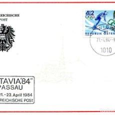Sellos: AUSTRIA, ,CARTA, ,1984 , MICHEL 1765 , FDC. Lote 234944580