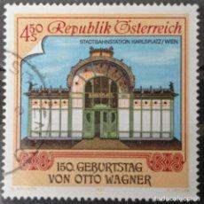 Sellos: SELLOS AUSTRIA. Lote 234988750