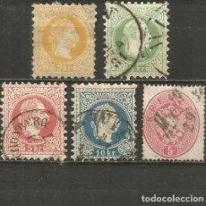 Sellos: AUSTRIA CONJUNTO DE SELLOS USADOS ANTIGUOS. Lote 235160215