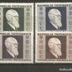 Sellos: AUSTRIA YVERT NUM. 634/637 * SERIE COMPLETA CON FIJASELLOS. Lote 235881935