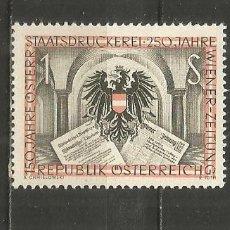 Sellos: AUSTRIA YVERT NUM. 844 * SERIE COMPLETA CON FIJASELLOS. Lote 235882925
